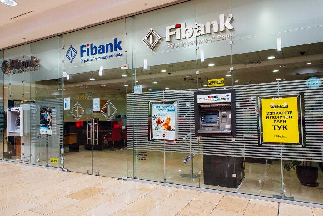 First investment bank mall serdika tanzania investment report 2021 movies