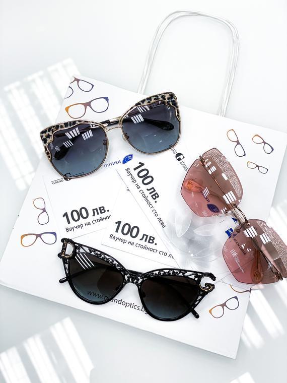 Instagram Giveaway Serdika Center x Grand Optics