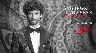 Andrews/ Gentleman's Weekend