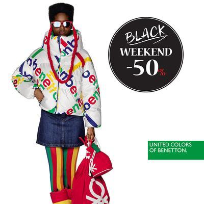 Black Weekend в United Colours of Benetton