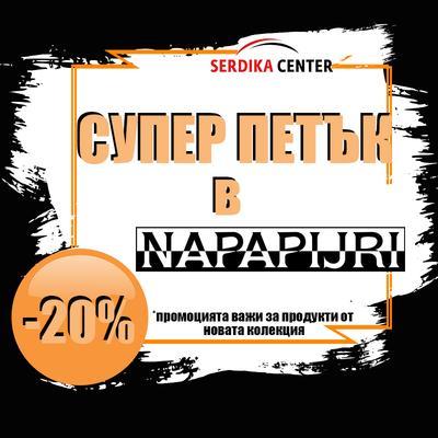 Супер Петък на Napijri