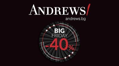 Черен петък на 29 ноември в магазин на Andrews/ !