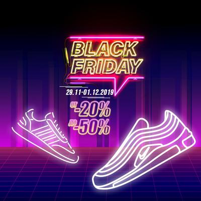 Black Friday в магазин BUZZ