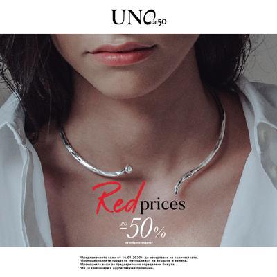 В магазина на Silver Court ви очакват Red Prices на UNOde50