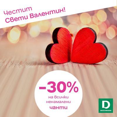 Акция в магазин Deichmann по случай Св.Валентин