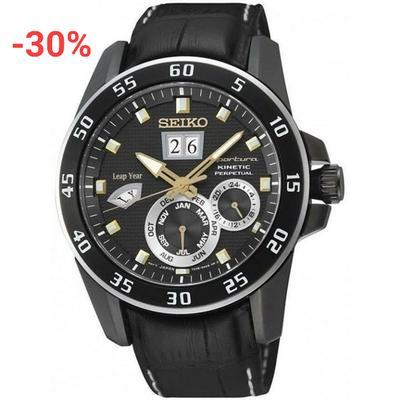 Специални предложения от Watch Boutique