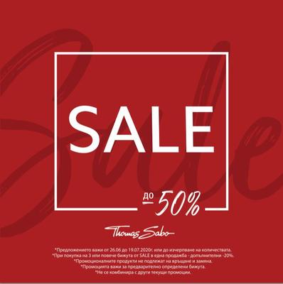 летният Sale на Thomas Sabo до -50% отстъпка