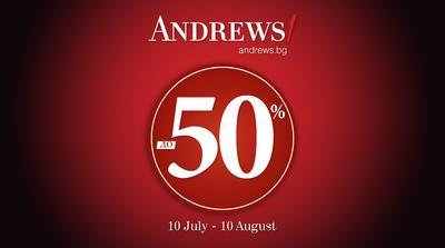 Andrews/, стартира сезона на своите ексклузивни предложения.