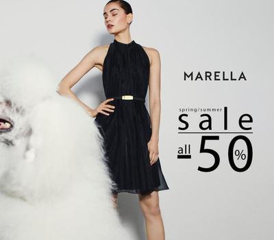 до -50% намаление в Marella