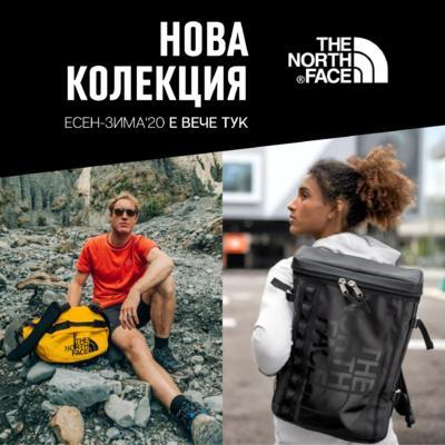 Нова колекция есен-зима 2020 от магазин The North Face