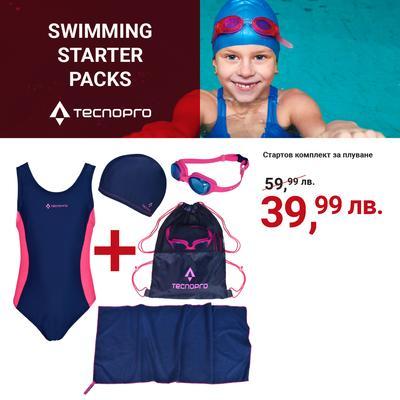 За малките плувци от Intersport