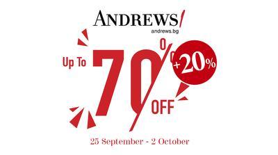 финално намаление -70%+20% от Andrews/