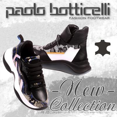 Новите предложения от Paolo Botticelli!