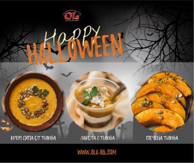 Лакомства без пакости те очакват в OLA Taste of Med на Halloween.