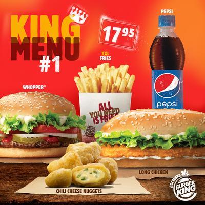 Специални предложения от Burger King!