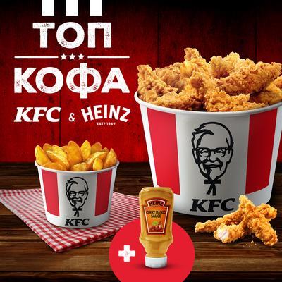 ТОПни KFC стрипс и уеджис в сос Heinz