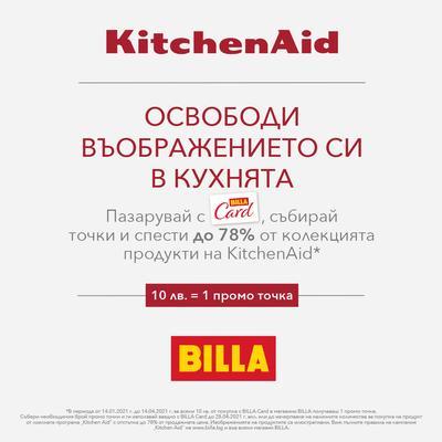 Посети BILLA в Сердика Център, пазарувай с BILLA Card!