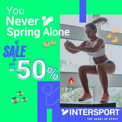 Пролетно намаление до 50% в @INTERSPORT.Bulgaria