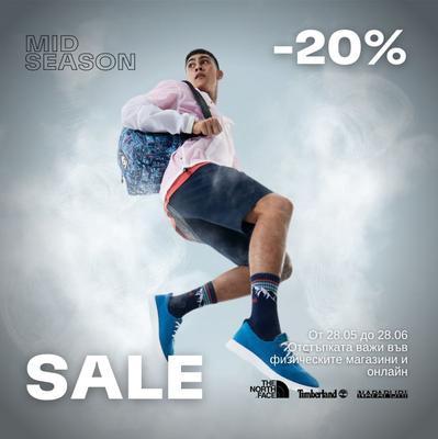 MID Season SALE в магазини Timberland, The North Face, Napapijri !