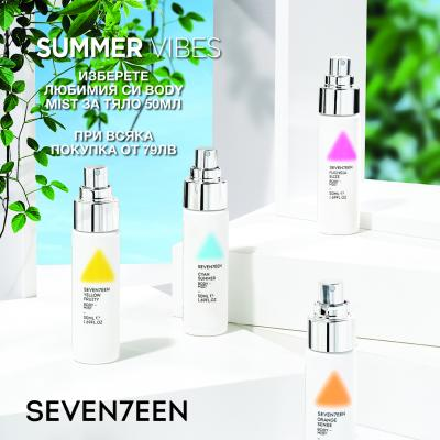 Summer VIBES с магазин Radiant !