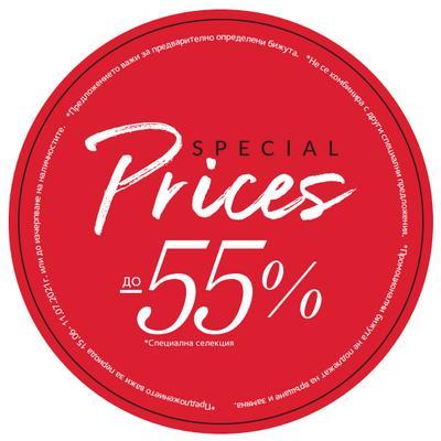 Sale на UNOde50 в SiLVER COURT