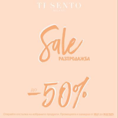 Възползвайте от Sale -50% отстъпка за избрани бижута Ti Sento Milano в SiLVER COURT! !