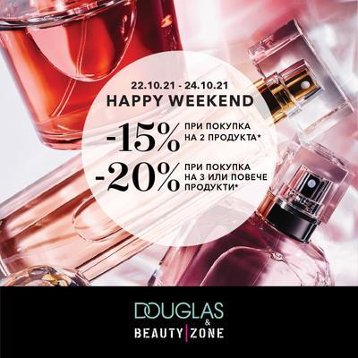 Happy Weekend в парфюмерии DOUGLAS & BEAUTY|ZONE