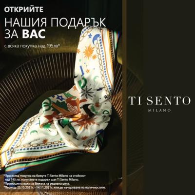 Лимитиран шал на Ti Sento Milano