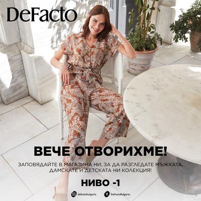 DeFacto откри първия си магазин в България