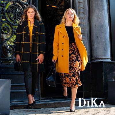 Новата колекция EСЕН 2020 на DiKa вече е тук!