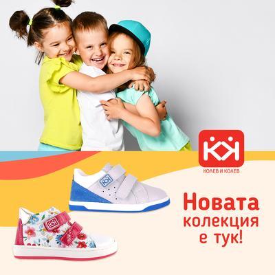 Новата колекция детски обувки на Колев и Колев е вече тук!