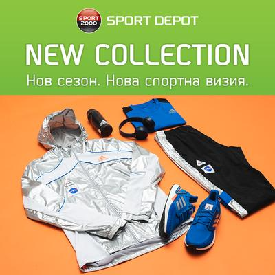Нова спортна визия в #SportDepot
