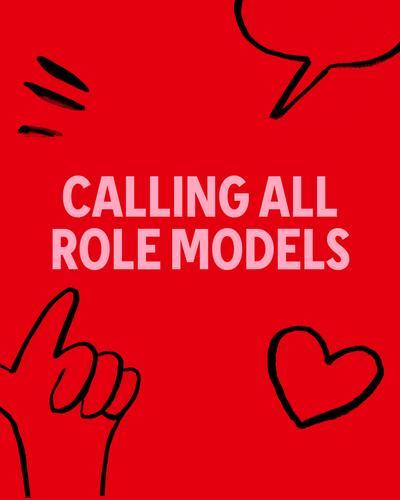 H&M представя глобална инициатива за подкрепа на днешните модели за подражание: децата
