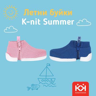 Летният ни модел буйки K-nit Summer