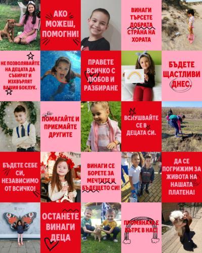 Това са само част от над 500 българчета